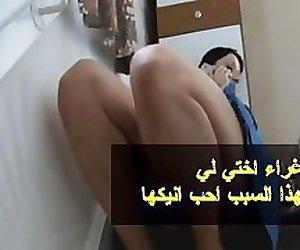 arab My sister (9)